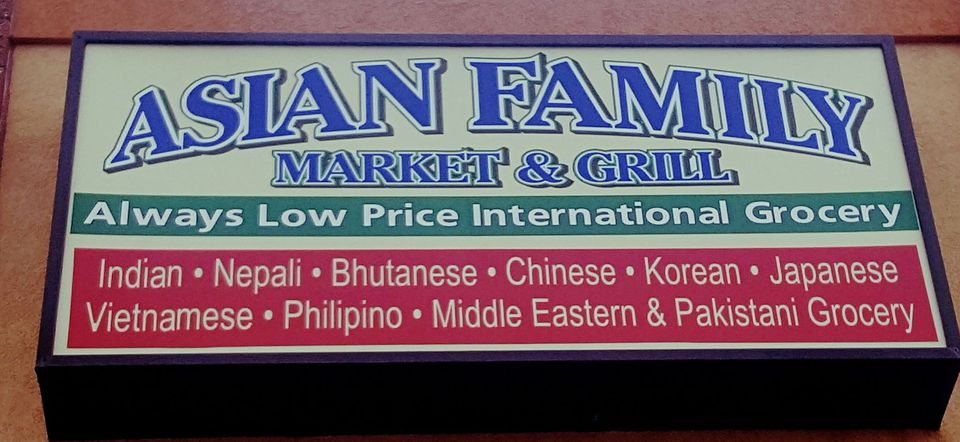 Asian Family Market logo